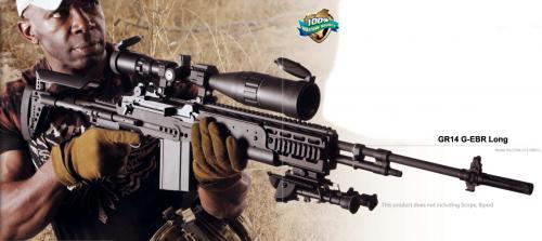 снайперская винтовка для страйкбола G&G M14 EBR страйкбольное оружие