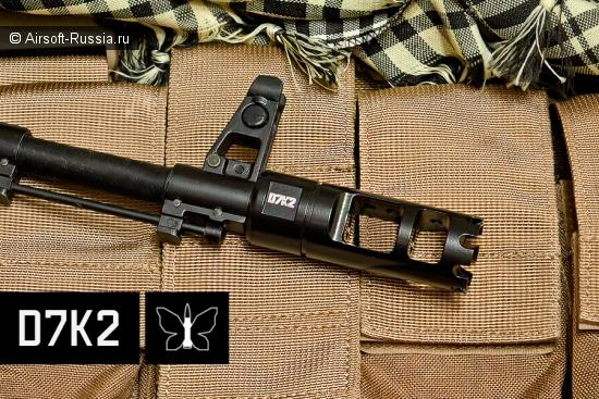 D7K2 — новый дульный тормоз-компенсатор (ДТК)
