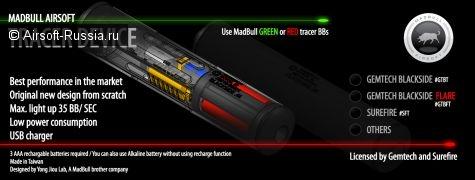 MadBull: новый трассер