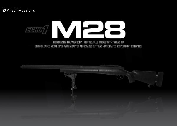 Echo1 USA: снайперская винтовка M28 (Фото 2)