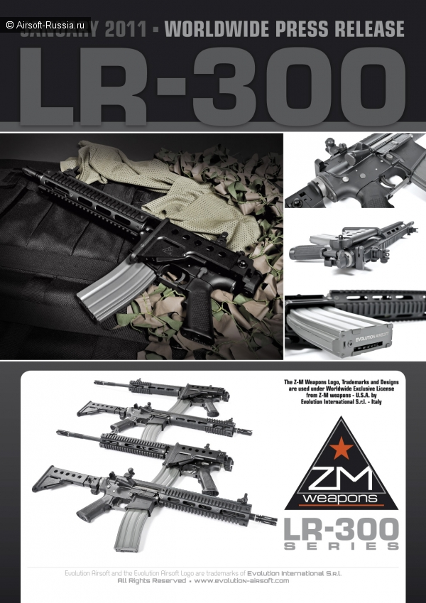 Evolution Airsoft: LR-300