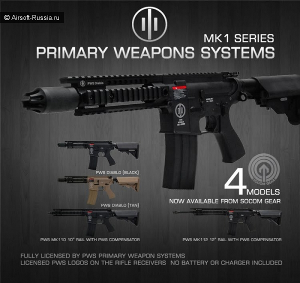 SOCOM Gear: серия карабинов PWS MK1 AEG