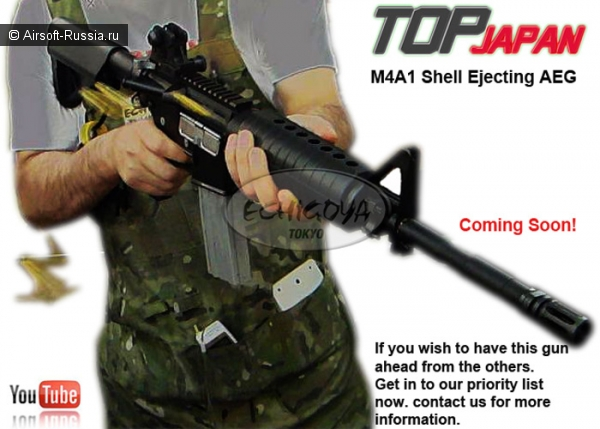 Top Japan M4A1 - открыт предзаказ