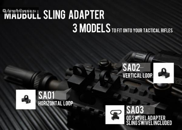 MadBull: три адаптера для ремня