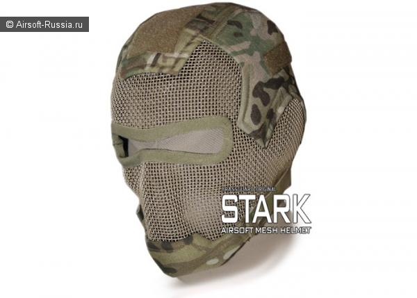 "Brass-Guard Equip: защитная маска ""Железный человек"""