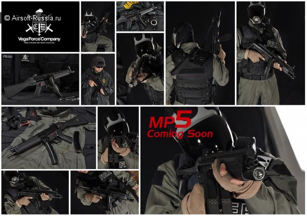 VFC: ожидаем MP5