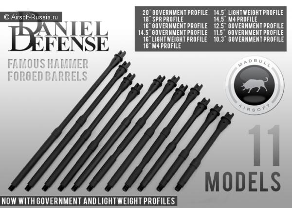 MadBull: 11 стволов Daniel Defense