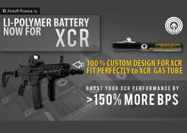 SOCOM Gear: литий-полимерный аккумулятор для XCR