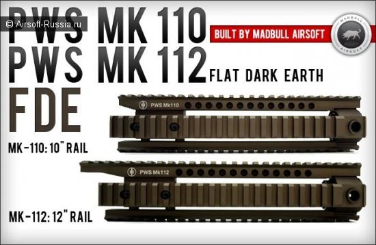 MadBull: новый цвет для MK-110 и MK-112