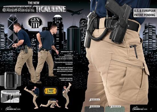 Helikon: брюки Urban Tactical Gen III