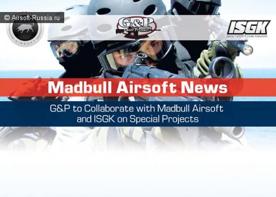 Грядущее тесное сотрудничество MadBull и G&P