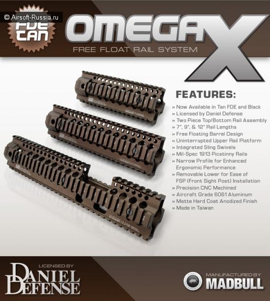 MadBull: рельсовое цевье Omega X в новом цвете