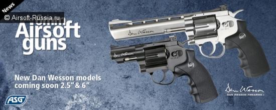 ASG: два револьвера