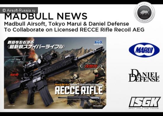 Tokyo Marui и MadBull: винтовка Recce