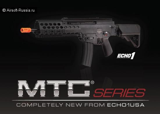 Echo1: новая серия карабинов
