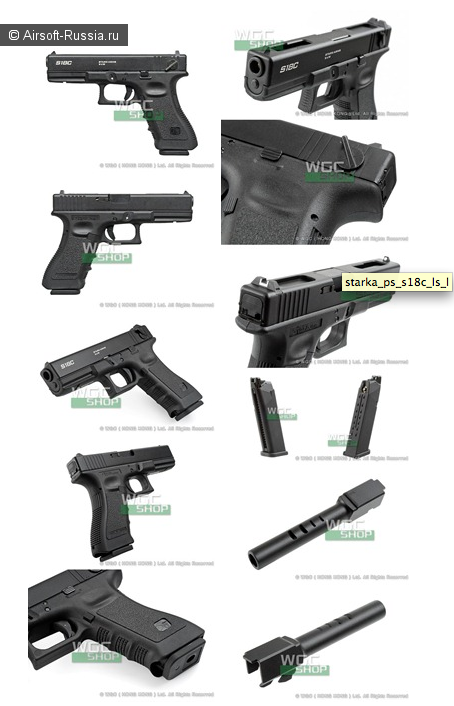 Stark Arms: предзаказ пистолета