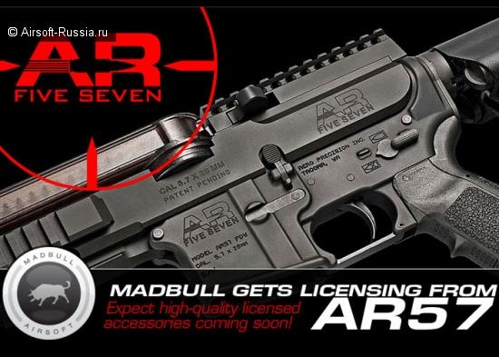 MadBull расширяет ассортимент лицензированной продукции