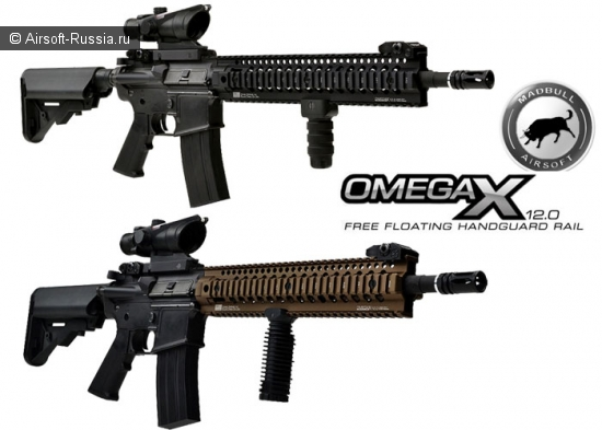 "MadBull: ""рельсы"" Daniel Defense OmegaX 12.0"