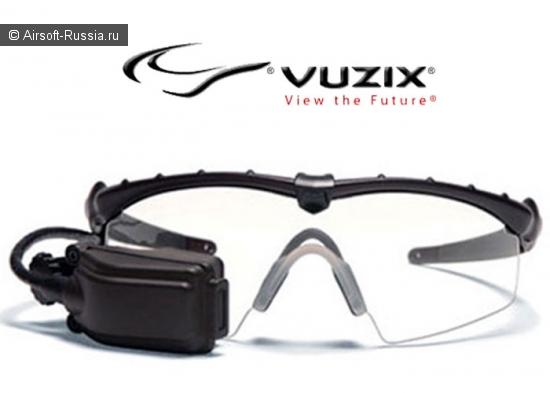 Vuzix: тактические очки See-Through Tac-Eye