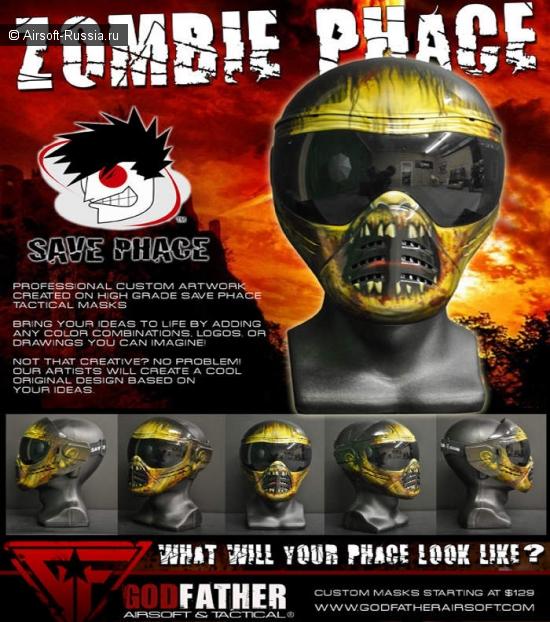 Save Phace: маска зомби