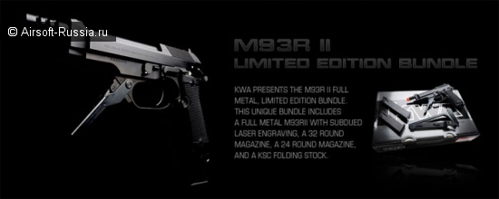KWA: ограниченная партия M93R II GBB