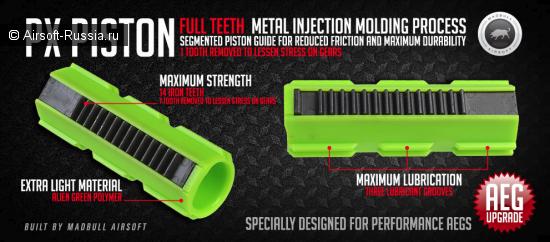 MadBull: новый поршень PX