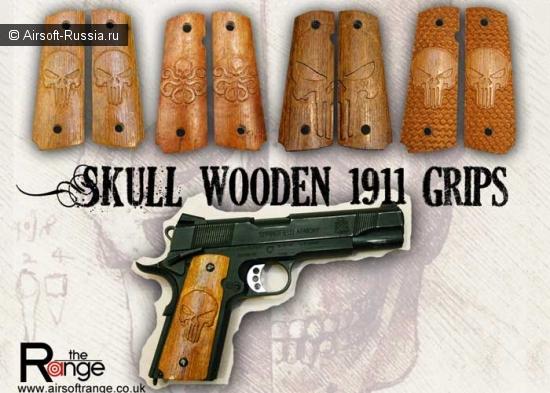 1911 с деревянными накладками