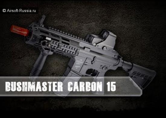 ICS: M4 Carbon 15 по лицензии Bushmaster