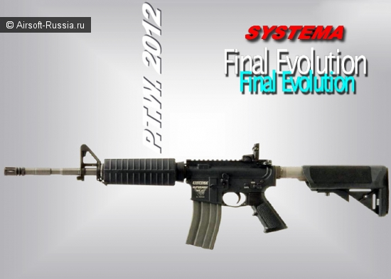 Systema: конечная версия PTW 2012