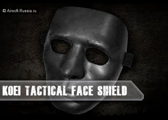 Koei: маска