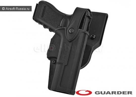 Guarder: кобура для Glock-ов