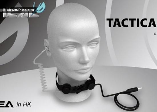 Z Tactical: тактическая гарнитура Z033