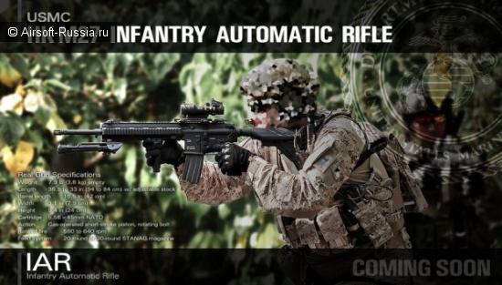 VFC обещает реплику HK M27
