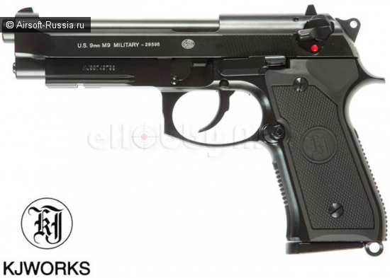 KJW: цельнометаллический M9A1