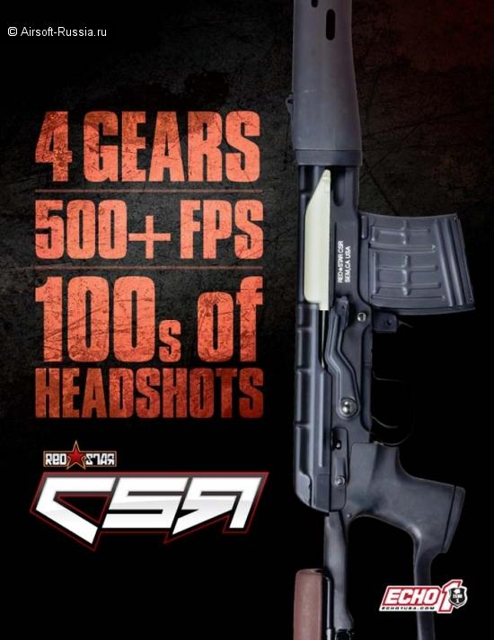 Echo1 USA: снайперская винтовка RedStar CSR
