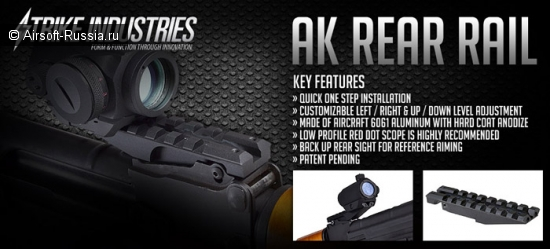 Strike Industries: AK Rear Sight Rail