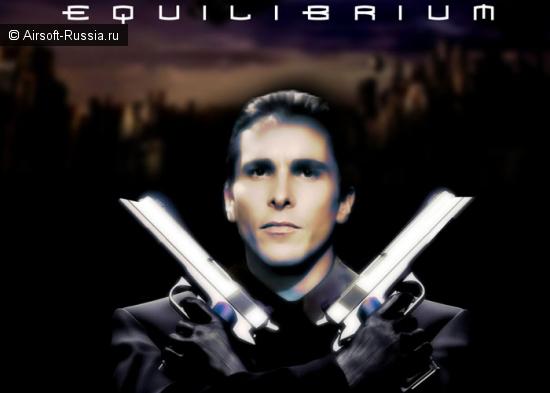 Western Arms: пистолет из Equilibrium