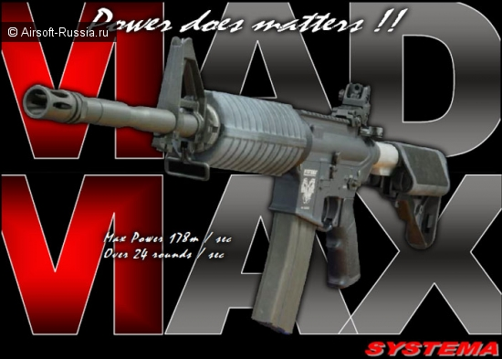 Systema анонсирует Mad Max PTW