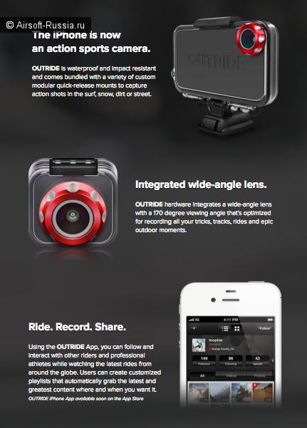 iPhone 4/4s в качестве экшн-камеры