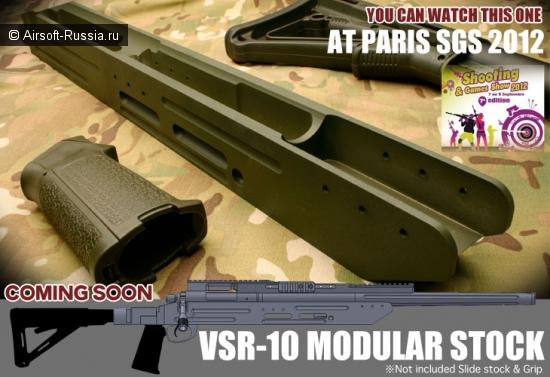 PDI Japan: деталь для VSR-10