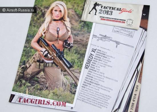 Календарь TacGirls 2013