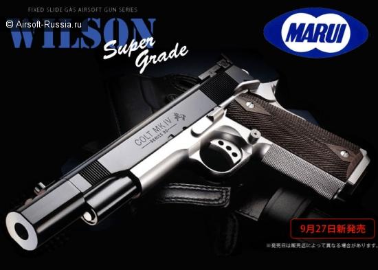 Tokyo Marui анонсирует пистолет