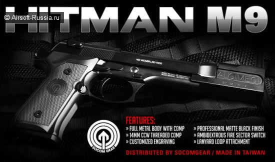 Hitman - это стиль (Фото 2)
