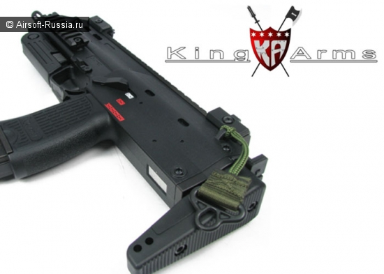 King Arms: сверхлегкий слинг