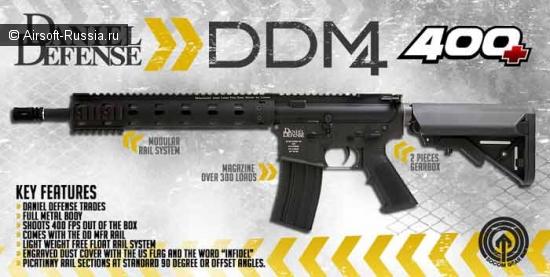 SOCOM Gear: DDM4 MFR AEG