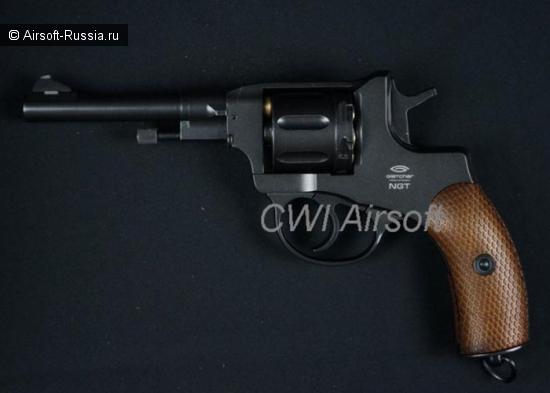 Револьвер M1895