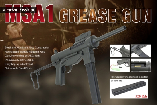 "S&T: M3A1 ""Grease Gun"""