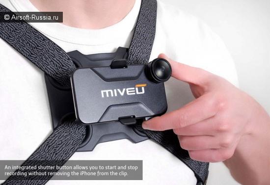 Miveu-X для iPhone
