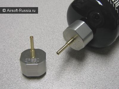 SPEED Airsoft: адаптер для газовых баллонов