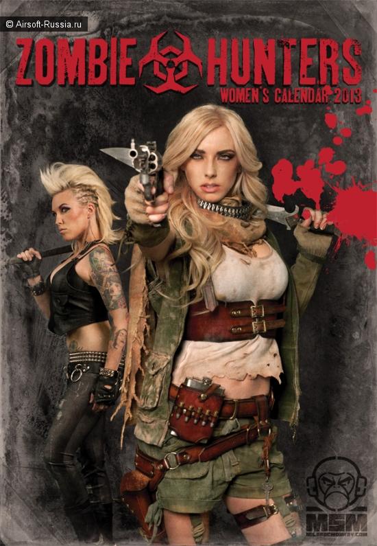 Календарь Zombie Hunters 2013 и еще немного о зомби